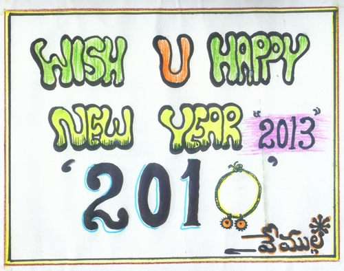 Cartoon: happy new year -2013 (medium) by vemulacartoons tagged vemulacartoons