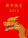 Cartoon: Happy new Year - Frohes Neujahr (small) by fcartoons tagged china,chinese,dragon,happy,new,year,red,chinesisch,drache,frohes,neues,jahr,neujahr