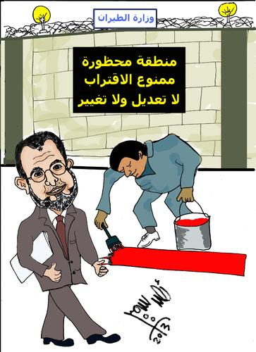 Cartoon: FORBIDDEN AREA (medium) by AHMEDSAMIRFARID tagged ahmed,samir,farid,civil,aviation,egypt,revolution