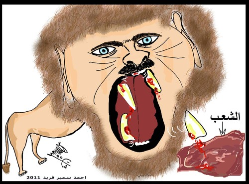Cartoon: LION MATE (medium) by AHMEDSAMIRFARID tagged lion,bashar,ala,asad,syria,revolution