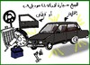 Cartoon: BELIEVE OR NOT (small) by AHMEDSAMIRFARID tagged car,lada,ahmed,samir,farid