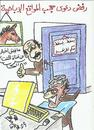 Cartoon: ELTET CHANNEL (small) by AHMEDSAMIRFARID tagged ahmed,samir,farid,egypt,channel,eltet,tv,cartoon,soulcartoon,caricature