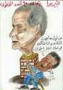 Cartoon: IN ZAMALEK (small) by AHMEDSAMIRFARID tagged zamalek,ferera,mortada,mansour,ahmed,samir,farid,ahmedsamirfarid,egypt,egyptair