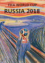 Cartoon: FIFA WORLD CUP IN RUSSIA (small) by marian kamensky tagged obama,trump,präsidentenwahlen,usa,baba,vanga,republikaner,inauguration,demokraten,wikileaks,faschismus,putin,fifa,world,cup,in,russia