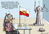 Cartoon: PISS MACHT ERNST (small) by marian kamensky tagged polen,faschismus,rassismus,pis,justitia,nationalismus,kazyinski,szydlo