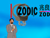 Cartoon: zodicputa (small) by kotrha tagged zodic,company,taiwan,burza,fraud