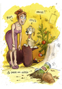 Cartoon: mary_chris_mess! (small) by lowart tagged christmas,mess