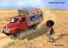 Cartoon: Africa   food (small) by almosihij tagged africa,export,famine,food,poverty