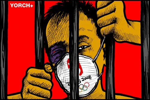 Cartoon: Beijing 2008 (medium) by trazosdeyorch tagged beijing