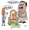 Cartoon: Akilesh and shivapal yadav chair (small) by anupama tagged up,cheif,minister