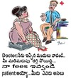 Cartoon: memory loss (small) by anupama tagged memory,loss