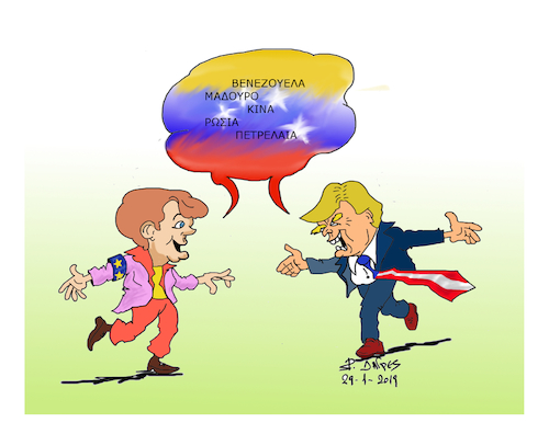 Cartoon: Trump Merkel (medium) by vasilis dagres tagged venezuela,oil,merkel,macron,maduro