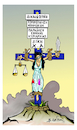 Cartoon: The Justice. (small) by vasilis dagres tagged justice,greece,european,union,imf,financial,debt,dagres