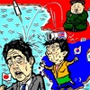 Cartoon: missile (small) by takeshioekaki tagged rogue,state