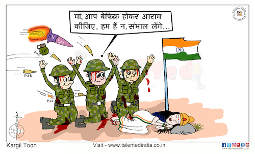 Cartoon: Cartoon On  Kargil Vijay Diwas (medium) by Talented India tagged kargilvijaydiwas,talentedindia,talented,cartoon,kargilwar,jaihind