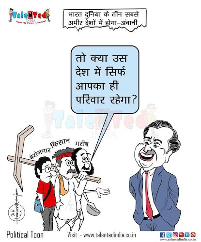Cartoon: Name big philosophy small (medium) by Talented India tagged cartoon,news,talented,india,politics