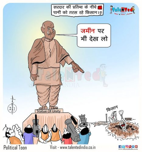 Cartoon: The statue should not be opposed (medium) by Talented India tagged cartoon,news,politics,statue,unity