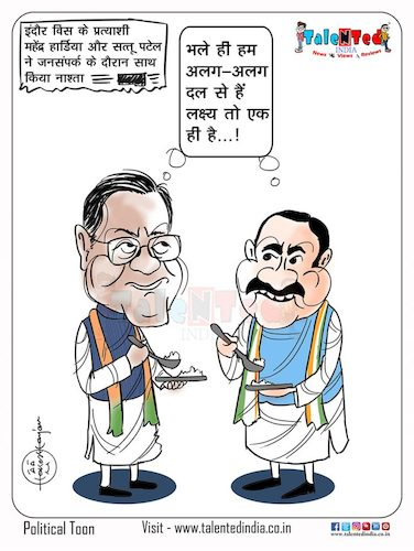 Cartoon: Together with two opponents ... (medium) by Talented India tagged cartoon,cartoonist,tale,talented,talentedindia,talentednews,talentedview