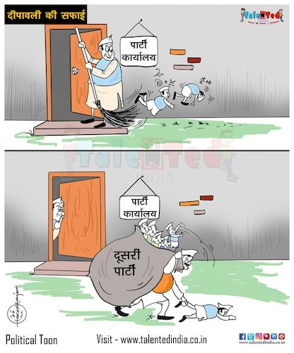 Cartoon: You do not have any other right (medium) by Talented India tagged cartoon,politics,election,bjp,congress,vidhansabha,cartoonist