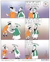 Cartoon: Cartoon On Pakistan Reality.. (small) by Talented India tagged pakistan,india,indvspak,pakarmy,indianarmy,talented,talentedindia,cartoon