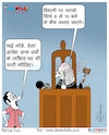 Cartoon: Do not impose restrictions on an (small) by Talented India tagged cartoonist,news,cartoonof,talented,politics