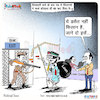 Cartoon: Such effect of promises ... (small) by Talented India tagged cartoon,talented,talentednews,talentedview