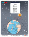 Cartoon: Talented Cartoon on new year (small) by Talented India tagged talented,talentedcartoon,talentednews,cartoonist
