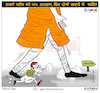 Cartoon: Today Cartoon on Narendra Modi (small) by Talented India tagged cartoon,talented,talentedindia,talentednews