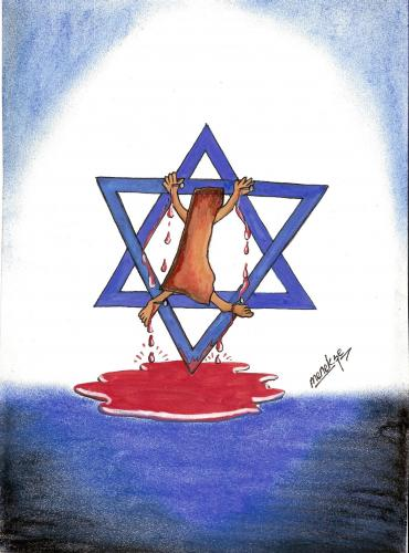 Cartoon: GAZA (medium) by menekse cam tagged gaza,war,blood,israel,palestine
