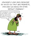 Cartoon: Success (small) by Karsten tagged professions,succes,carriere,religion,prophetes,celebrites
