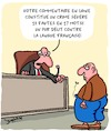 Cartoon: Un pur delit (small) by Karsten tagged justice,legislation,haine,facebook,medias,orthographe
