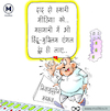 Cartoon: coronavirus updates_funny (small) by molitics tagged indianpoliticalcarotoon,politicalcartoon,funnypoliticalcartoon,todaycartoon,latestcartoon