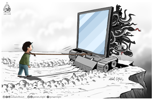 Cartoon: child and technology addiction (medium) by Mikail Ciftci tagged tv,tecnolojy,child,negativeexample