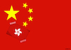 Cartoon: Flag of China updated (small) by Enrico Bertuccioli tagged china,chinese,hongkong,flag,democracy,freedom,rights,authoritarianism,people,society,economy,business,money,markets,political,policy,crisis,finance,financial,revolution,repression,government,control,power,elections,propaganda,oppression,leadership,military,police,protest,protesters