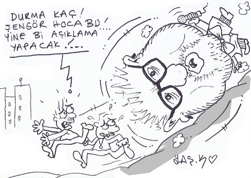 Cartoon: ignorant professor (medium) by yasar kemal turan tagged ignorant,professor