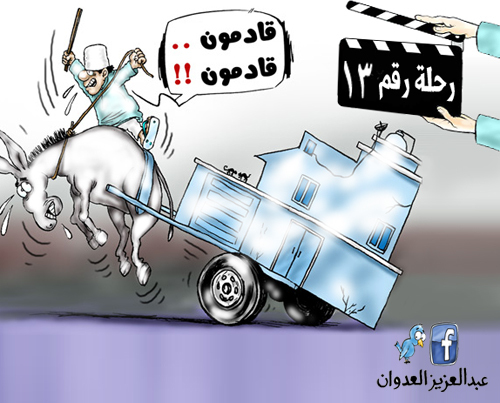 Cartoon: Cart and horse (medium) by adwan tagged cart,and,horse