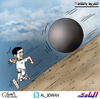 Cartoon: aladwan cartoon (small) by adwan tagged aladwan,cartoon