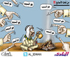 Cartoon: From under the fingers (small) by adwan tagged toon sporty