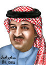 Cartoon: Majid Al-Twaijari (small) by adwan tagged twaijari