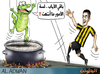 Cartoon: saucepan (small) by adwan tagged saucepan