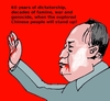 Cartoon: Mao Tse Tung (small) by Fusca tagged dictatorship,people,exploration,criminal,regimes