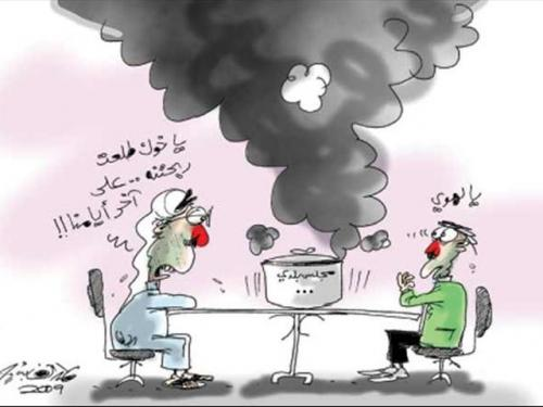 Cartoon: baladi (medium) by hamad al gayeb tagged baladi