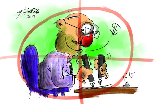 Cartoon: hamad al gayeb (medium) by hamad al gayeb tagged hamad,al,gayeb,cartoon,bahrain