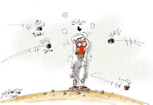 Cartoon: in the middle (medium) by hamad al gayeb tagged in,the,middle