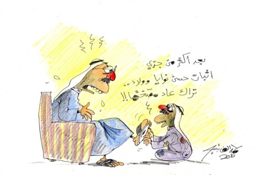 Cartoon: nawaya (medium) by hamad al gayeb tagged nawaya