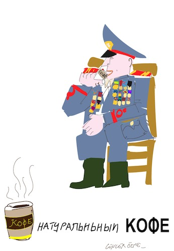 Cartoon: COFFEE (medium) by gungor tagged russia,russia,kaffee,starbucks,nescafe