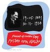 Cartoon: Mustafa Kemal Ataturk (small) by gungor tagged turkey