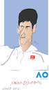 Cartoon: Novak Djokovic (small) by gungor tagged serbia