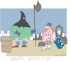 Cartoon: Wrong Direction (small) by gungor tagged life