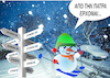 Cartoon: Patras to Athens skiing (small) by johnxag tagged snow,snowman,skiing,patras,athens